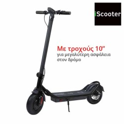 iScooter ηλεκτρικό πατίνι 350W με τροχούς 10 ιντσών - iF6